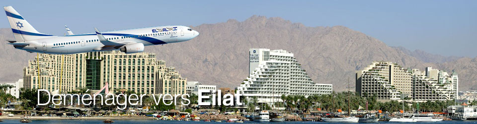 demenagement a eilat